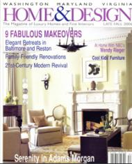 Home and Design Fall 2006 Thumbnail
