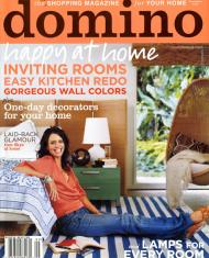 Domino September 2005 Cover - Spectrum Collection